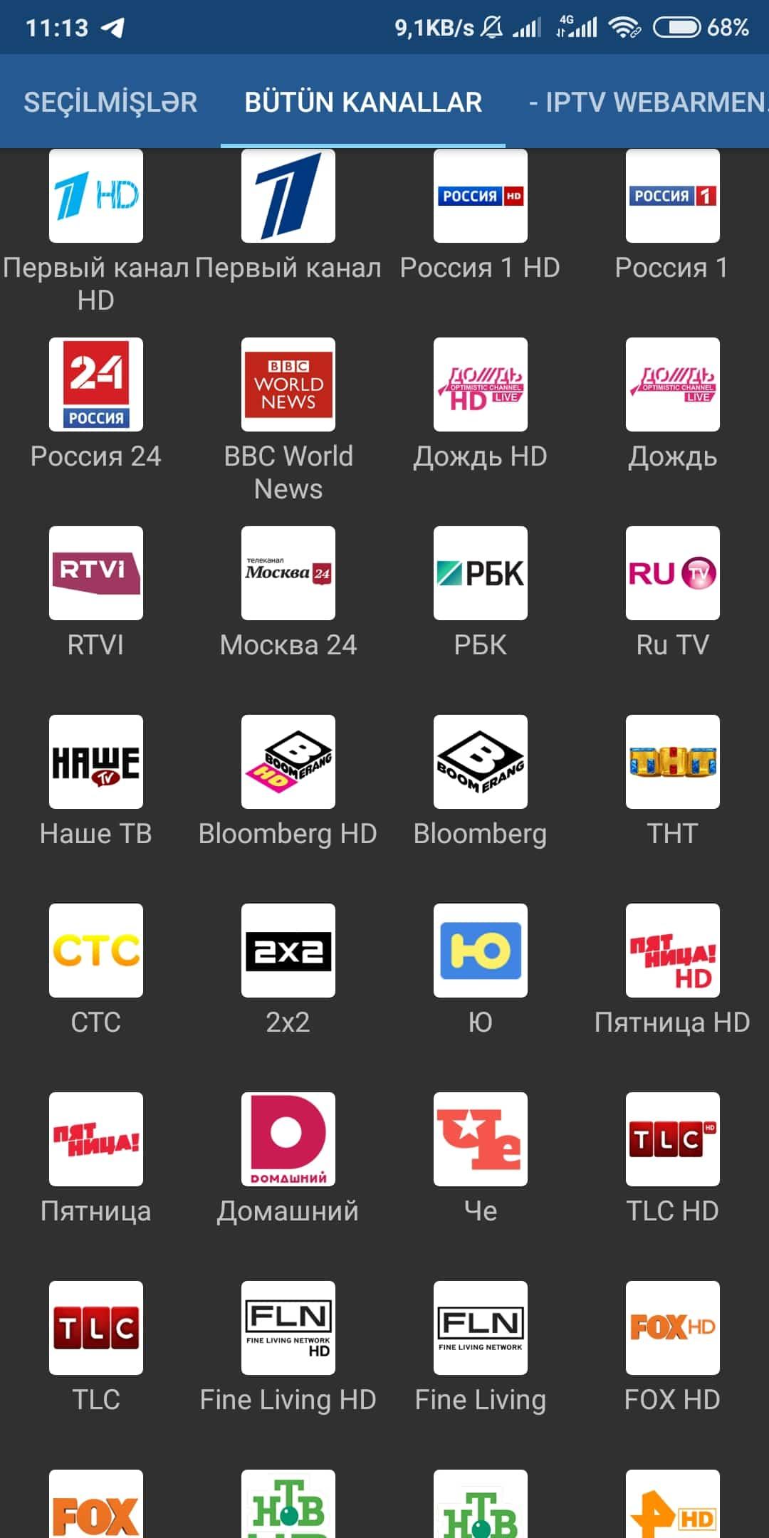 Screenshot 2020 04 30 11 13 56 768 ru.iptvremote.android.iptv .pro pulsuz iptv